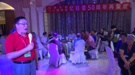 内蒙兵团二师十二团四连聚会视频第一集(联谊会)