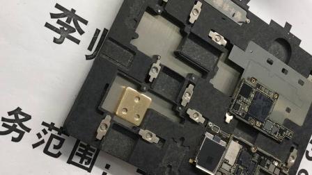科锐电子,苹果X主板维修