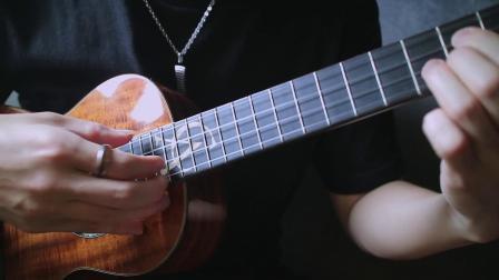 周杰伦-蜗牛-邱文辉ukulele独奏