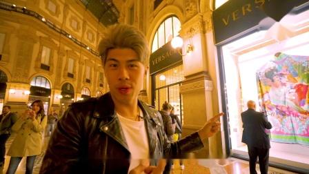 Daniel Wong Vlog - EP01 我的米兰 Daniel Wong再次回到最熟悉的家