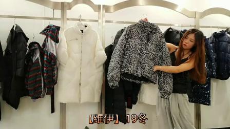 【维伊VIEWEVER】19冬纯羽绒服保暖时尚大方大版——北京惠品