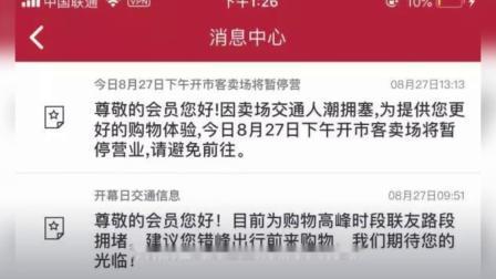 小米林斌回应套现4亿:承诺锁定股票一年;阿里间接入股茶颜悦色