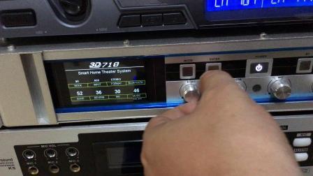 唱匠3D710测试