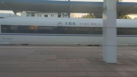 190823日G461青州市出站,对面G233大兔子3563担当。