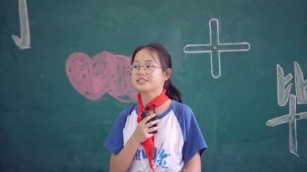 郴州市北湖实验中学六年级七十七班