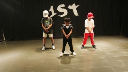 【武汉1ST舞蹈工作室】张晨少儿暑期班Hiphop基础元素练习《Adventure》