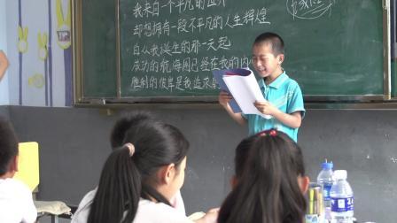 """2019年""""三下乡""""廊坊师范学院青春筑梦团!视频"""