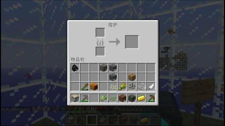 【牧牧】《Minecraft》瓶子生存:P.1
