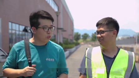 《学徒》测试工程师是怎么评车的?