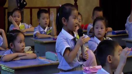 部编版一年级语文上册识字15 对韵歌-张老师优质课视频(配课件教案)