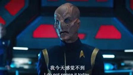 我在星际迷航:发现号 第一季 13截了一段小视频