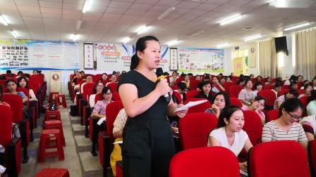 2019年东安县新任教师岗前培训