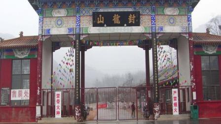 石家庄张掖新市镇规划片 2015年