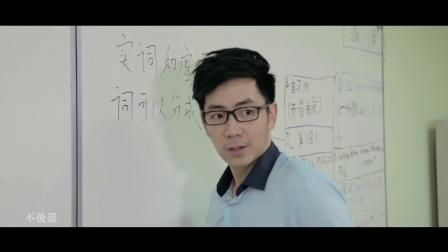 04钟盛忠 钟晓玉 - 飞(最烂学生3插曲)