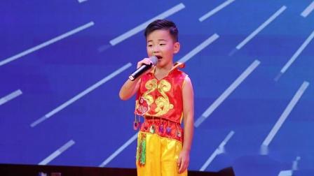 """2019暑期河南省""""中原少年说""""语言展评-092《我骄傲我是中国娃》"""
