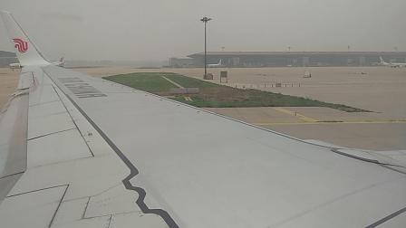 国航CA1478北京-达州 (3)
