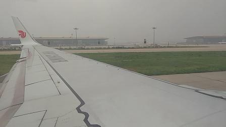 国航CA1478北京-达州 (2)