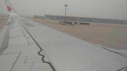 国航CA1478北京-达州 (4)