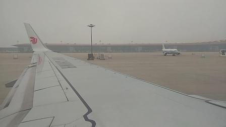 国航CA1478北京-达州 (5)