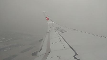 国航CA1478北京-达州 (8)