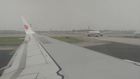 国航CA1478北京-达州 (7)