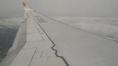 国航CA1478北京-达州 (9)