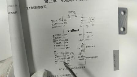 控制变频器220V 380V电机调速正反转a