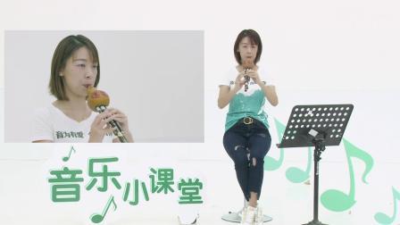 07-葫芦丝-虫儿飞