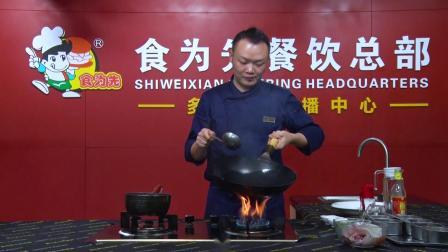 食为先:深圳哪里可以学做快餐小炒?