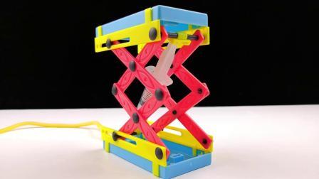 君晓天云小学生礼物玩具 科技小製作diy手工小发明科学实验器材拼装升降台