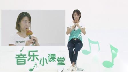 06-葫芦丝-青花瓷