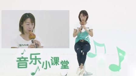 08-葫芦丝-甜蜜蜜