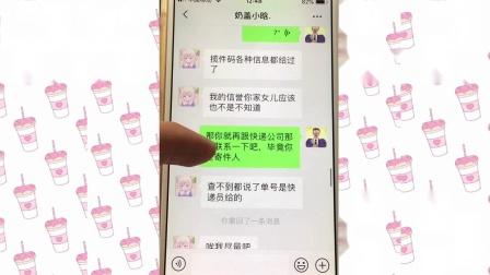 叮当🦄️关于若晗 希望大家可以点进来康康这个视频真的很重要!