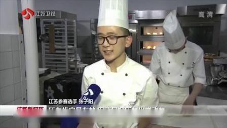学校西点烘焙培训学校 雅安烘焙面包培训学校学费是多少