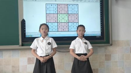 北京师范大学长春附属学校 三年级数学角(1)