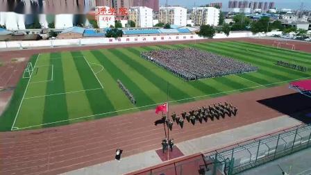 河南经济贸易技师学院2019军训会操