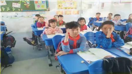 部编版二年级道德与法治上册第二单元6.班级生活有规则-李老师优质课视频(配课件教案)