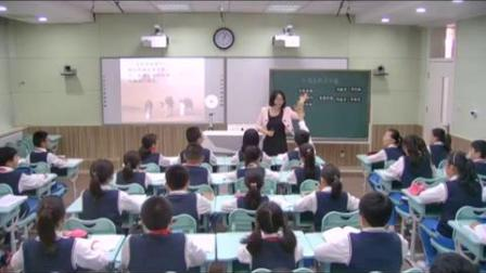 小学语文苏教版五年级下册《埃及的金字塔》-小学语文优质课 2019