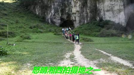 2019年8月10-19日-徒步三峡之巅-利川篇-怒晴湘西之清江古河床(完整版)