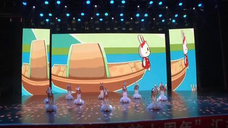 23蝶之梦艺校追梦七周年大杨培训基地中国舞二班《小白船》