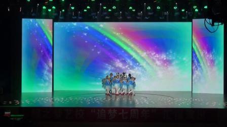 28蝶之梦艺校追梦七周年中国舞四班《蓝天蓝》
