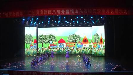 30蝶之梦艺校追梦七周年总校拉丁舞三班《清风徐来》
