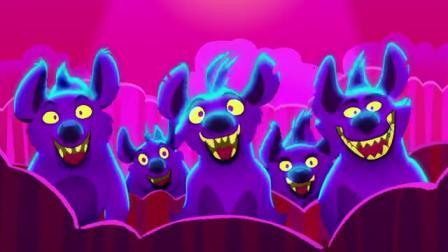 《小狮王守护队》鬣狗们今夜出击,趁狮王守护队还没成立生物随便抓!