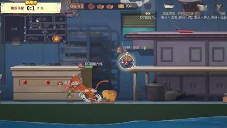猫和老鼠 奶酪杯 16进8 佛系傷家 VS FM