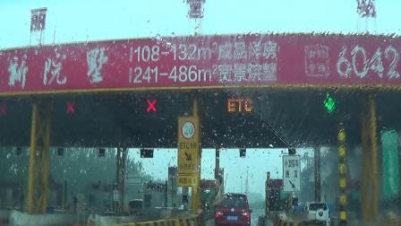 汽车上立交桥——往京承高速(北京城区、承德)方向,通过高丽营收费站