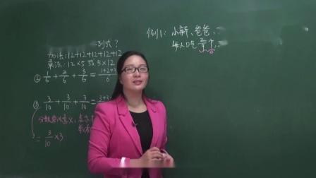 人教版小学数学六年级上册 陈琼 秦娴 一家三口来分蛋糕,这个数学题你会计算吗?