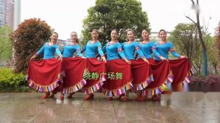 晓静广场舞《心上的罗加》教学版