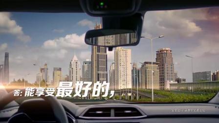上汽通用雪佛兰创界RS 精锐新悍SUV 15秒广告1