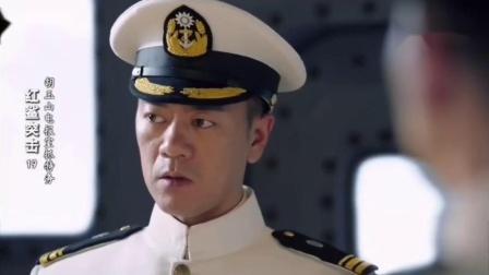 祁高坤在电视剧(红鲨突击)穿上海军军装太帅了