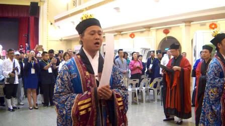 庆祝中马建交45周年中国道教文化展演祈福法会